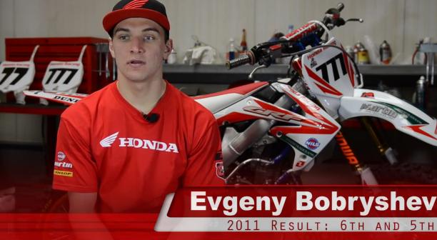 Honda World Motocross – St Jean D'Angely, France Grand Prix